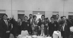 新春互礼会2