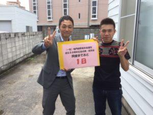 2016年度 第49代理事長 江戸貴志先輩