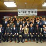 12月卒業式&忘年会の様子を更新しました。